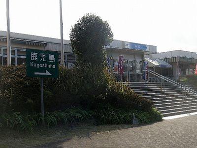 鹿児島の桜島パーキング