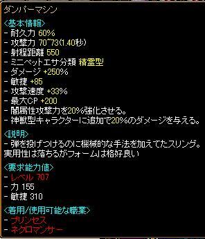 100516_01.jpg