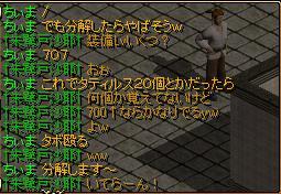 100516_02.jpg