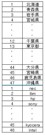 201004718a.jpg