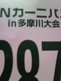 201011071451000.jpg