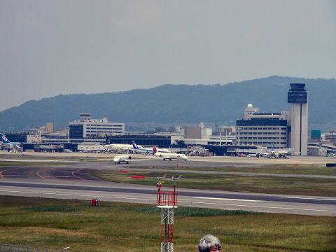 harada_Airport.jpg