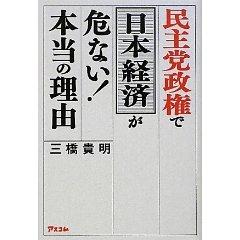 mitsuhashi.jpg