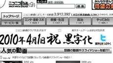 sc0000_20100406114514.jpg
