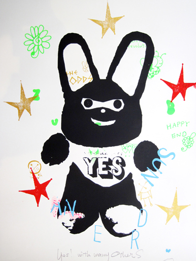 yes40 のコピー