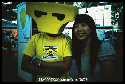 lomo_20090918_shenzhen_iodf_07