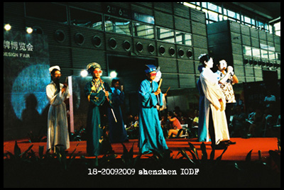 lomo_20090918_shenzhen_iodf_08
