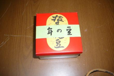 017_convert_20100203184637.jpg