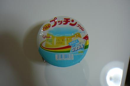 134_convert_20100809190254.jpg