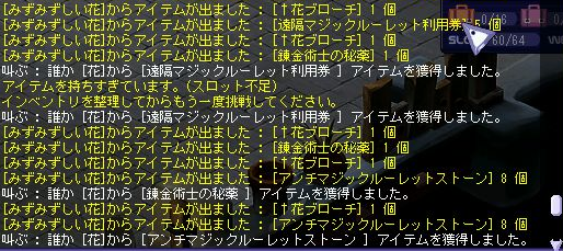 [8月]植木鉢[みずみずしい花]_3