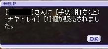 取引_12