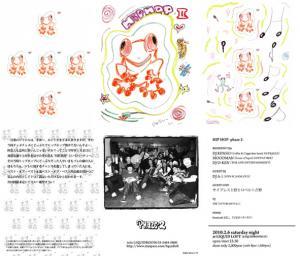 2.6 flyer