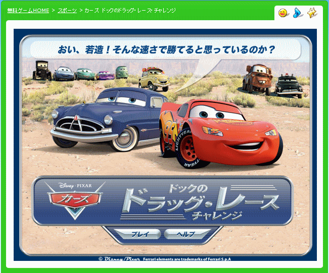 0728cars2-04.png