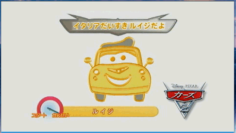 0729Cars2_-03.png