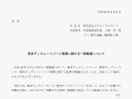 20110402-NOT.png