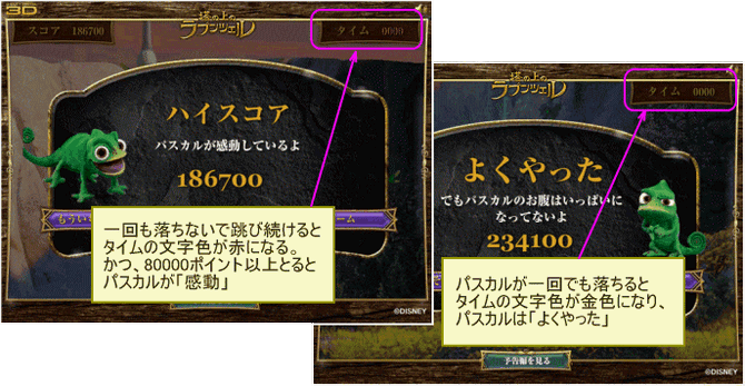 20110403-06.png