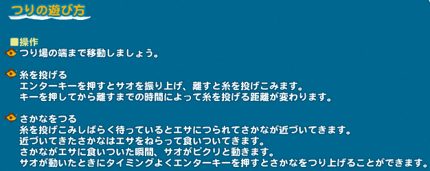 20110906-07.png
