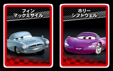 Cars2char06-3.png