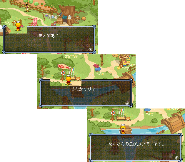 Pooh100-01-14.png