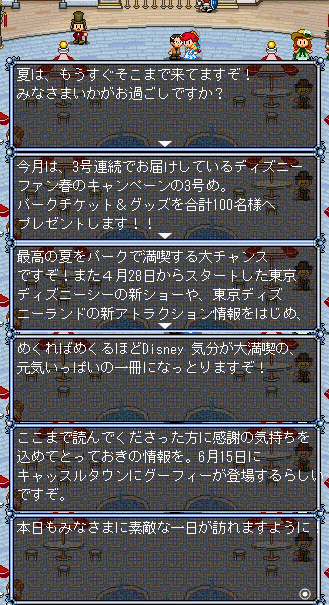 ささどん0608-2