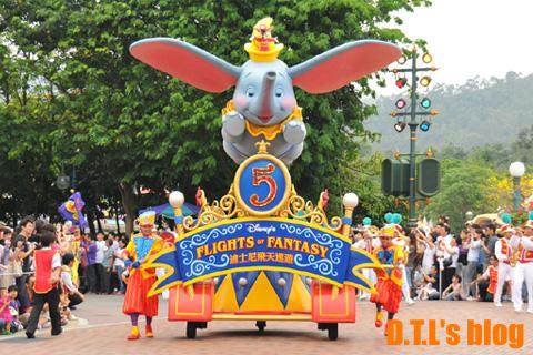 HKDL_5thparade_dambo1.jpg