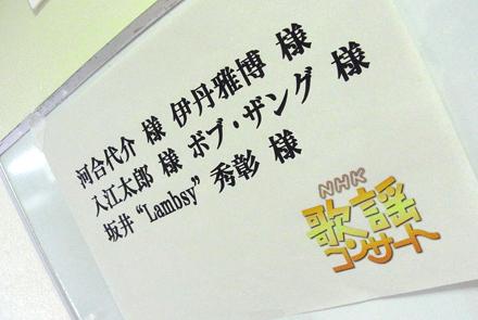 5_10_2011_1