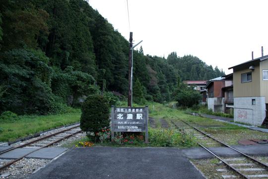 20090920_hokuno-05.jpg