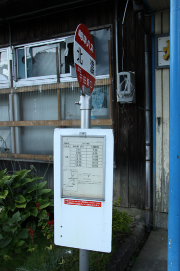 20090920_hokuno-14.jpg