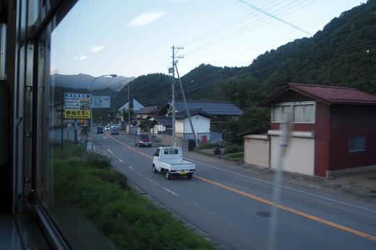 20090920_nagatetsu-05.jpg