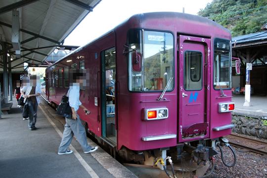 20090920_nagatetsu_nagara_3-04.jpg