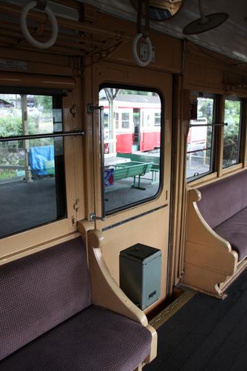 20090921_meitetsu_m750-in03.jpg