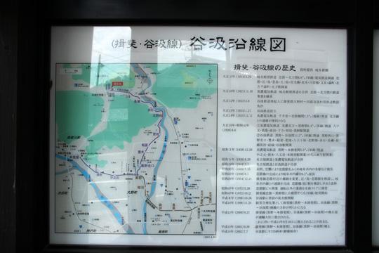 20090921_tanigumi-05.jpg