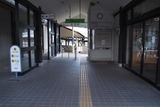 20090921_tanigumi-07.jpg