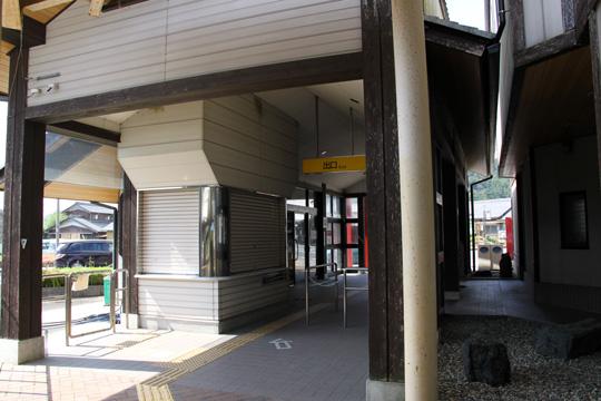 20090921_tanigumi-19.jpg