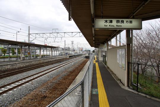 20091213_hosono-08.jpg