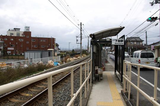 20091213_shimokoma-03.jpg