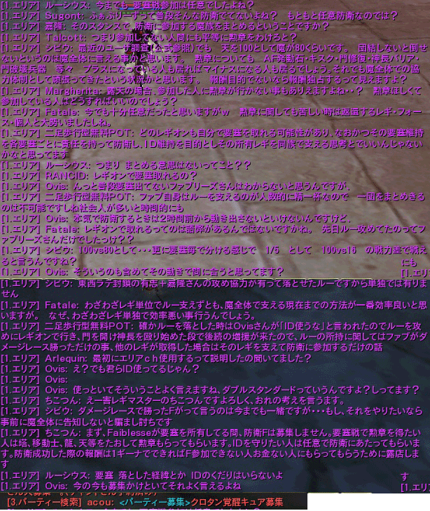 20100424_02.png
