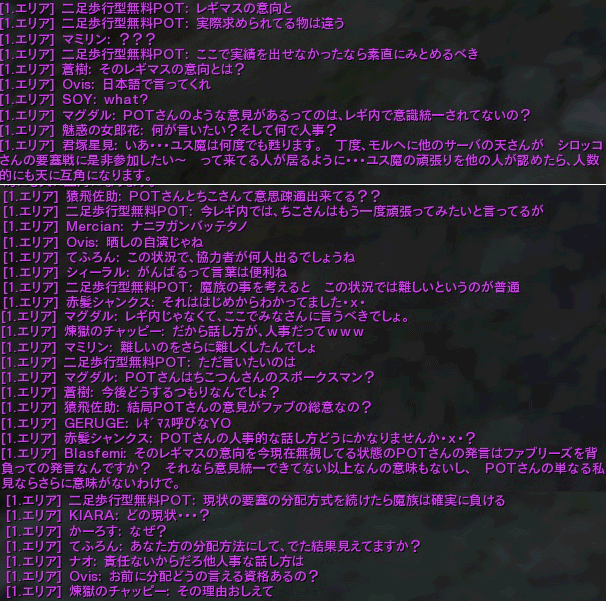 20100425_10.png