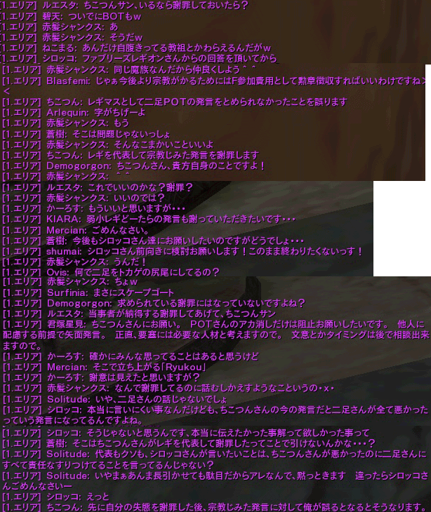 20100425_22.png