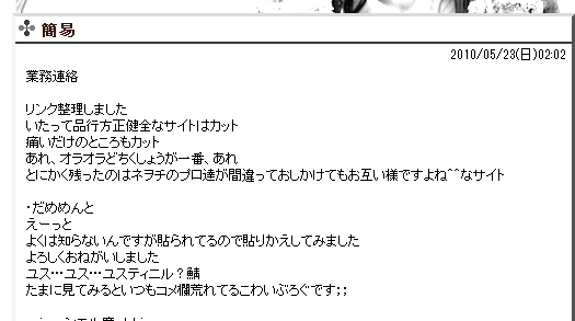 2010052301.png