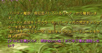 2010060601.png