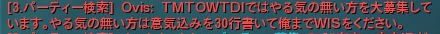 Aion0003.png