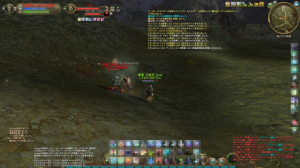 Aion0152.png