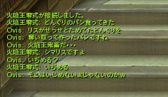 Aion0185.png