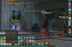 Aion0223.png