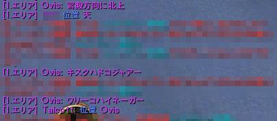 Aion0241.jpg