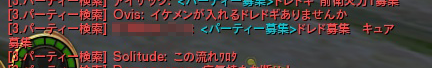 Aion0246.png
