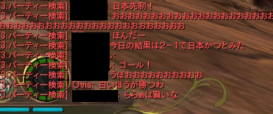Aion0256.png