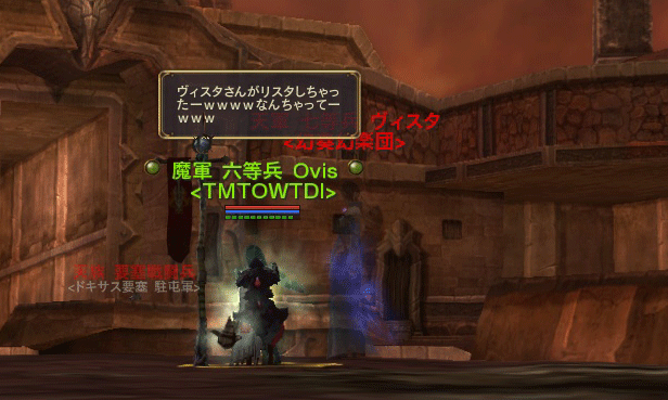 Aion0257.png
