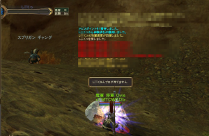Aion0266.png